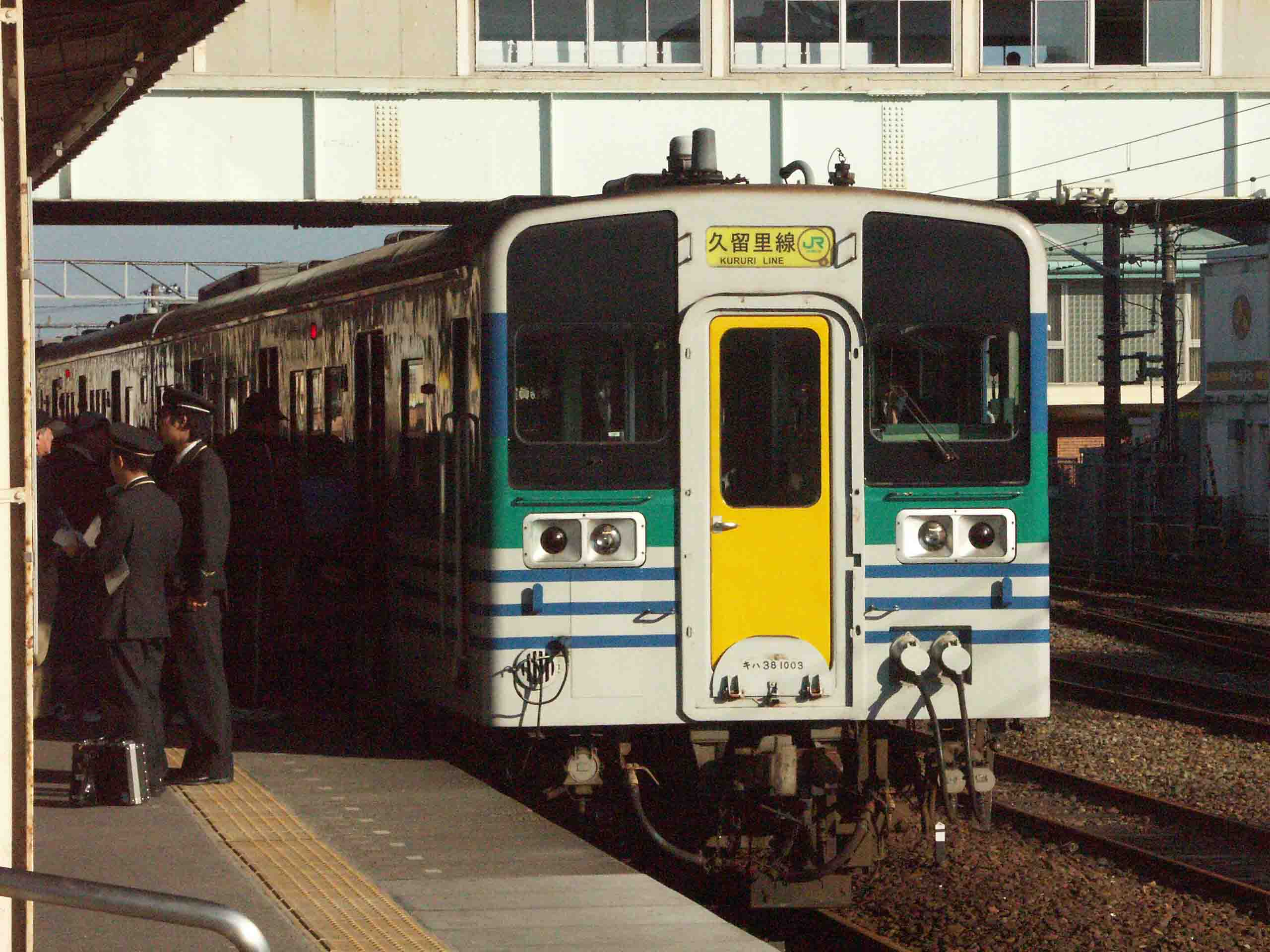 20081129小湊鉄道 007A
