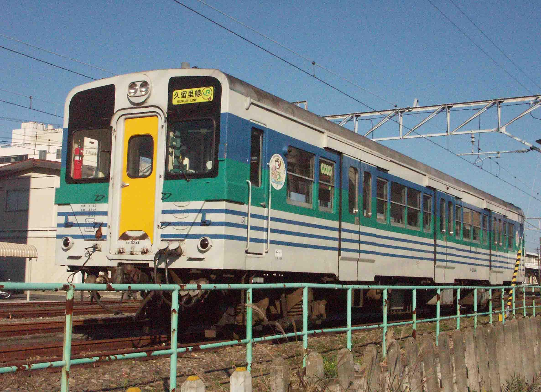 20081129小湊鉄道 021B