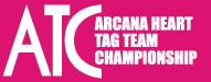atc_logo.jpg