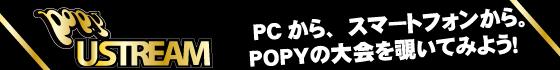 blog_bn_ust.jpg