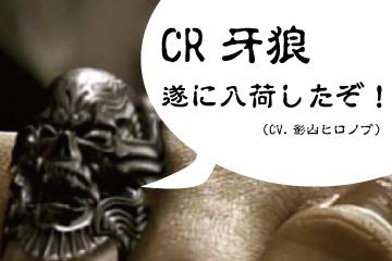blog_garo.jpg