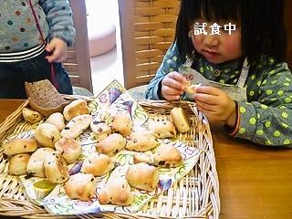 foodpic3004382.jpg