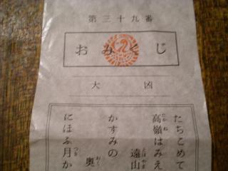 007_convert_20100922114725.jpg