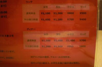 2010.03.29 空城山公園 004