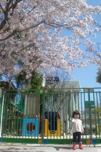 2010.04.08 みどり坂公園 004