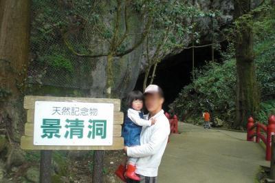 2010.04.30 山口旅行 002