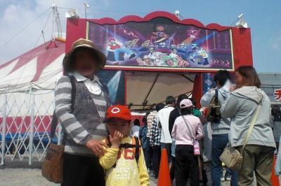 2010.05.03 サーカス 001