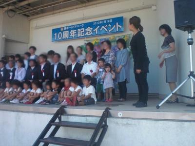 2010.07.18 呉ポー 013