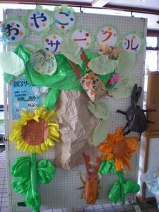 2010.07.23 親子サークル 015