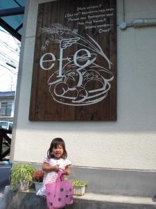 2010.07.23 親子サークル 001