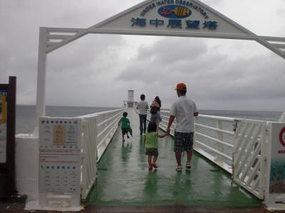 2010.09.04 沖縄旅行 024
