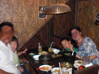 2010.09.04 沖縄旅行 041
