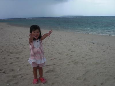2010.09.05 沖縄旅行 004