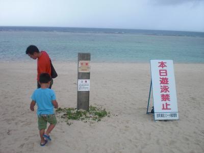 2010.09.05 沖縄旅行 003