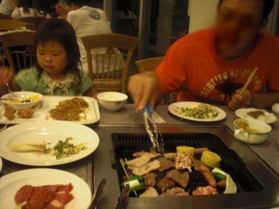 2010.09.05 沖縄旅行 126