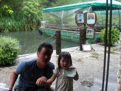 2010.09.06 沖縄旅行 018