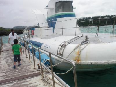 2010.09.06 沖縄旅行 080