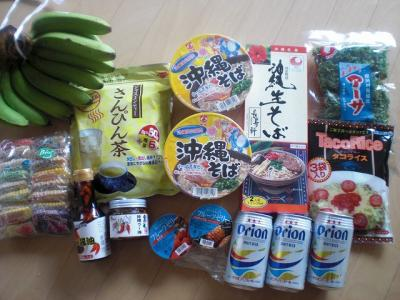 2010.09.07 沖縄旅行 054