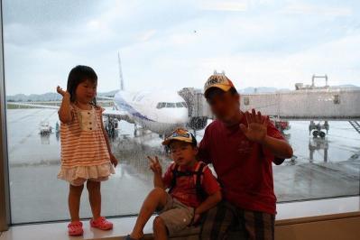 2010.09.07 沖縄旅行 050