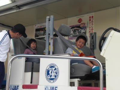 2010.09.23 バスまつり 058