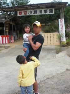 2010.09.26 栗拾い 007