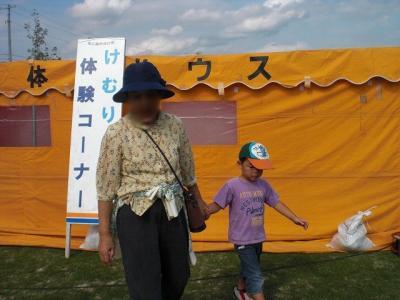 2010.10.02 福富 051