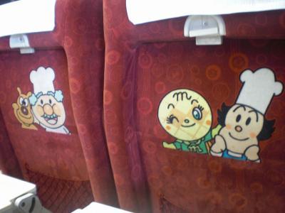 2010.10.10 アンパンマン列車 053