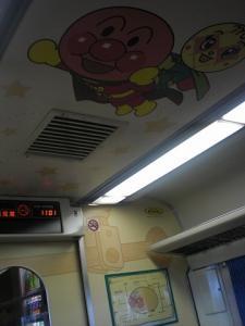 2010.10.10 アンパンマン列車 057