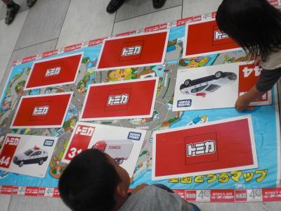 2010.10.11 トミカまつり 011
