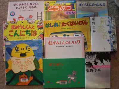 2010.10.19 ふわふわ 003