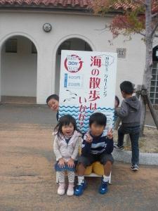 2010.11.02 呉ポー 006