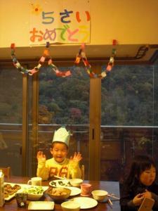 2010.11.25 誕生日 022