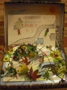 2010.11.25 誕生日 014