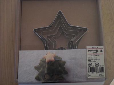 2010.12.08 クッキー 009