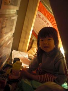2010.12.20 ふとんのおうち 002