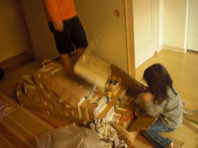 2010.12.26 すべり台解体 001