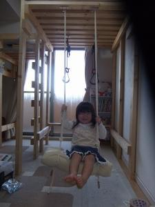 2011.01.08 ブランコ 042