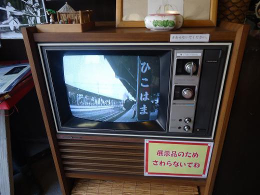 2013.02.10 作品展&みろくの里 061