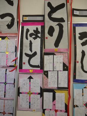 2013.02.10 作品展&みろくの里 014