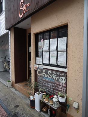 2013.02.18 ソリーゾ 010