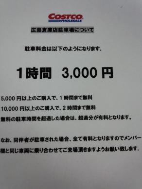 2013.02.18 ソリーゾ 012