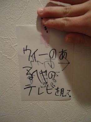 2013.02.19 辿る 012