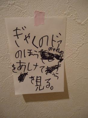 2013.02.19 辿る 009