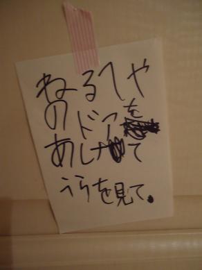 2013.02.19 辿る 010