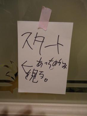 2013.02.19 辿る 007
