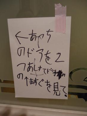 2013.02.19 辿る 008