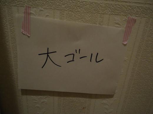 2013.02.19 辿る 020