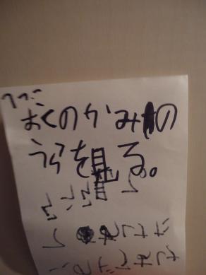 2013.02.19 辿る 014