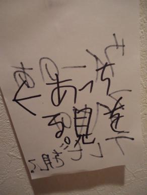 2013.02.19 辿る 015