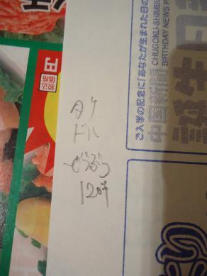 2013.02.28 安芸茶寮 020
